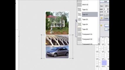 Как да си направим Page с Photoscape?