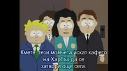 South Park / Сезон 2 , Еп.17 / Бг Субтитри