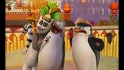 Пингвините от Мадагаскар С02 Е09 Бг Аудио