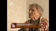 Найда Манчева - герой на труда (баба Найда)