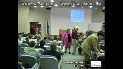 Фирмено Демо Видео - Април 2006 - 2