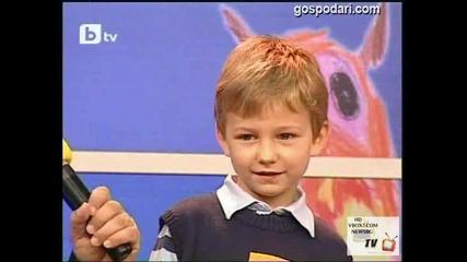 Малкият Ивчо с десет километрово братче и баба Ох !