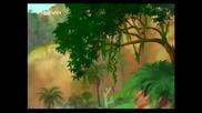 земята преди време епизод 2