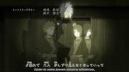 Naruto Shippuden Opening 7 + Бг Превод (високо качество)