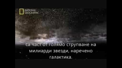 The Universe Today.wmv