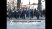 Яйца срещу сградата на EVN и горящи фактури при поредния по време на втория ден от протестите в Пловдив