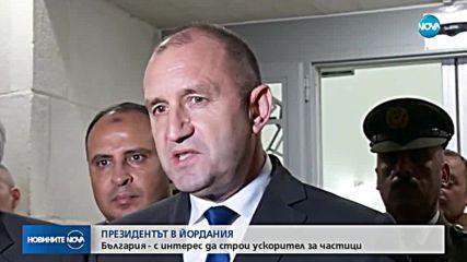 България с интерес да строи ускорител за частици