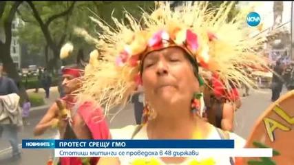 В 48 държави протестираха против ГМО