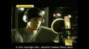 Eminem - Like Toy Soldiers (bgsubs)