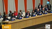 Тръмп: ООН трябва да се реформира