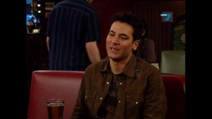 how i met your mother season 2 / как се запознах с майка ви сезон 2 епизод 6 (бг аудио)
