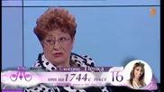 Мис България 2013 Епизод 21 - 1 част