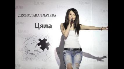 """Първата авторска песен в ''гласът на България""""2 Деси Златева - Цяла"""