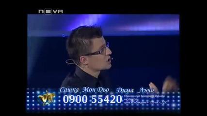Vip Dance - Sashka Vaseva - Ne moga da te zabravq,  Georgi (live Vip Dance)