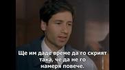 Досиетата Х - Сезон 3 Епизод 9