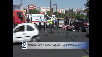 """Моторист загина в катастрофа на """"Цариградско шосе"""""""