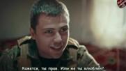 Обещание еп.3 Руски суб.