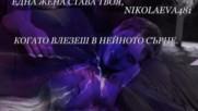 Житейски мъдрости за любовта и семейството, Георги Бербенков