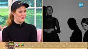 """""""На кафе"""" с Ваня Щерева и дъщеря ѝ Мила"""