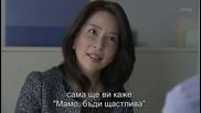 Бг субс! Kasuka na Kanojo / Моята невидима приятелка (2013) Епизод 6 Част 4/4