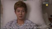 Бг субс! Rooftop Prince / Принц на покрива (2012) Епизод 11 Част 1/4