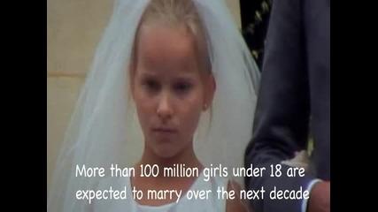 Омъжена на 12 години