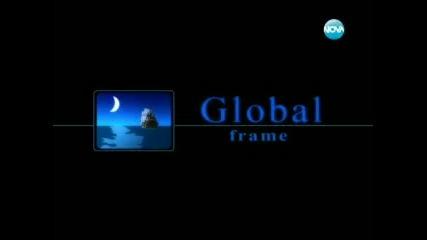 Господари на Ефира еп 9 -20.09.2012