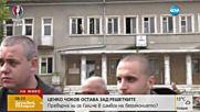 Касъм Касъмов изчезнал от Галиче след задържането на Ценко Чоков