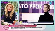 Андреа Банда Банда - Най-интересното от социалните мрежи на звездите - На кафе (17.12.2018)