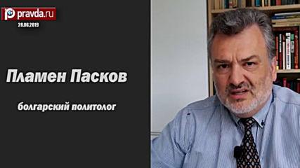 Болгарская делегация в Москве: газ, Аэс Белене, шансы и прогнозы?