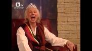 Смучи и Плачи - Мис Баба !