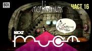 NEXTTV 018: Machinarium (Част 16) Божидар от Разград (и Траян(не играл))