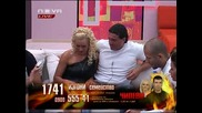 Big Brother Family 07.06.10 (част 1)