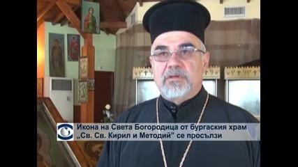 """Икона на Света Богородица от бургаския храм """"Св. Св. Кирил и Методий"""" се просълзи"""