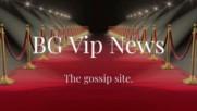 """""""BG VIP NEWS"""" се промени за Вас!"""