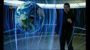 Космос: Електрическото момче