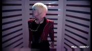 G - Dragon heartbreaker Hq