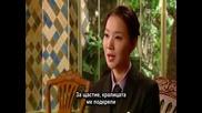 [ Bg Sub ] Goong - Епизод 18 - 2/3