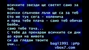 Extazy, Stefan, Qsmin, G - Baby - Колко те обичам (lyrics)