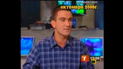 Христо Стоичков - подбрано с журналистите