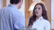 Ant Emotion Town - Sai Bpai Reu Yung_bgsub1