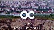 The O.c. 4x16 Субс - Краят на сериала