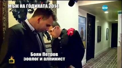 Евгени Минчев на Мъж на годината 2014 - Господари на Ефира (24.02.2015)