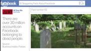 """""""10 Шеметни факти за Facebook"""""""