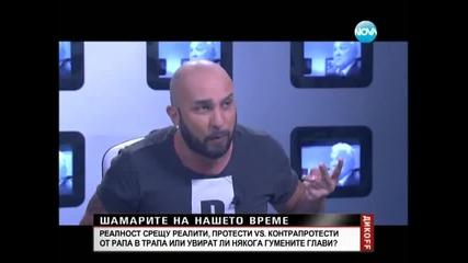 Мишо Шамара вдигна скандал при Сашо Диков