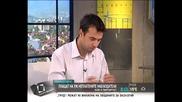 Партия плаща по списък на уж неплатените наблюдатели - Здравей, България (05.06.2014г.)