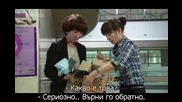 Hot blood Епизод 5 ( Част 1 ) + bg subs