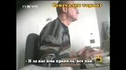 Господари На Ефира: Сексуален Тормоз Във ФЖМК към СУ (Част 4)