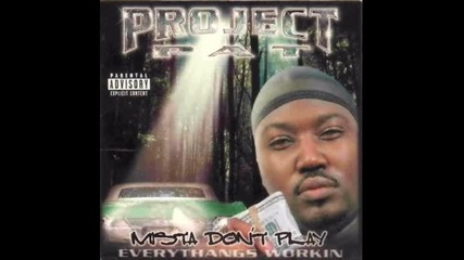 Project Pat - We scared on