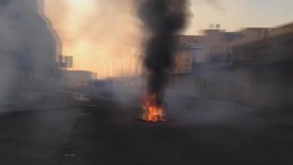 Bahrain: Clashes erupt in Nuwaidrat over execution of Sheikh Nimr